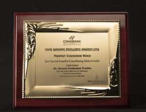 MSME Banking Excellence Awards